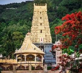 Simchalam Temple